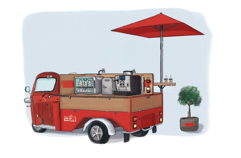 Stern_CoffeeETuk_Illustration_LeftSide_v3